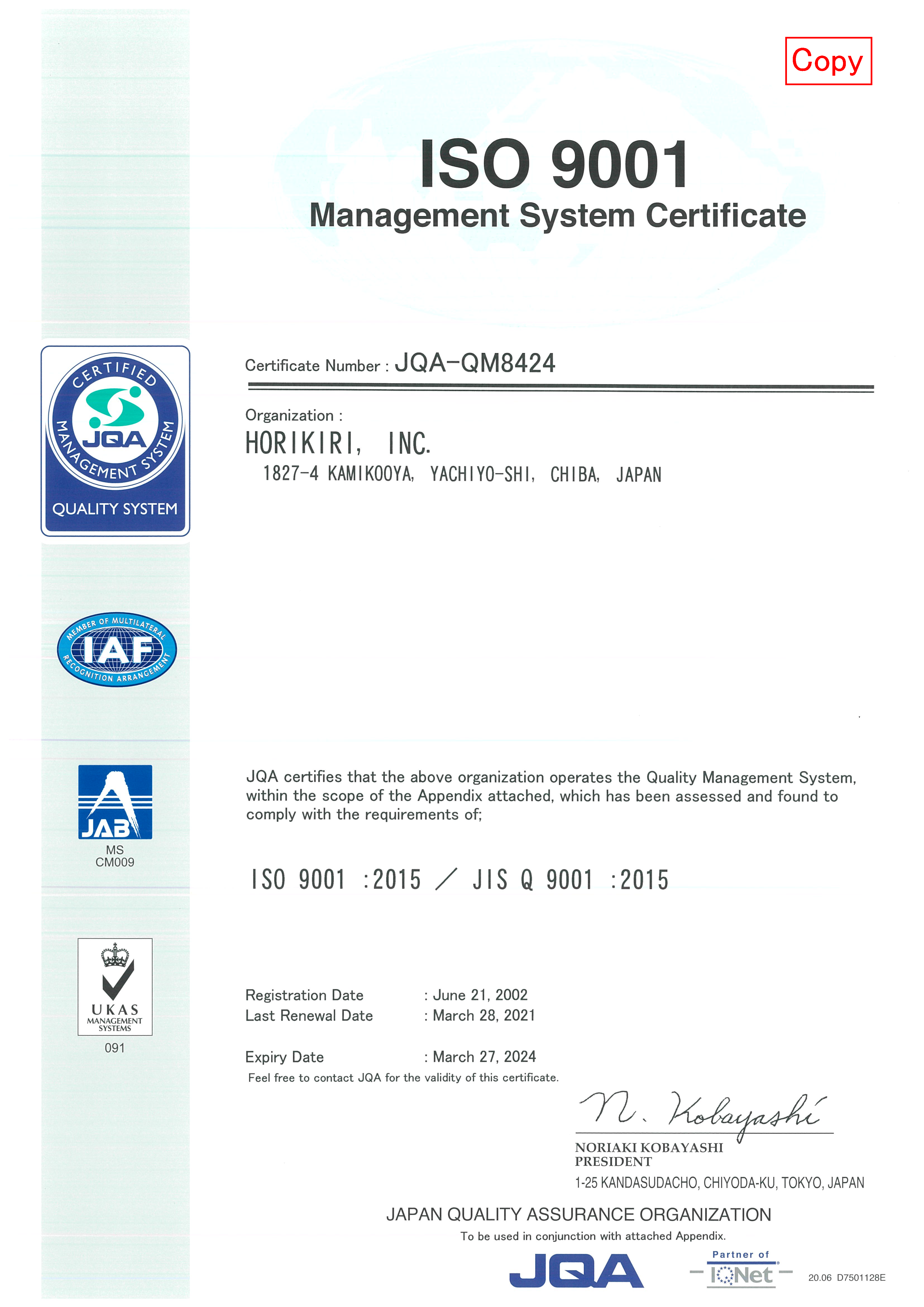 ISO9001 Certificate (English)